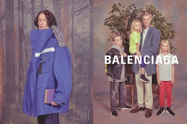 balenciaga sample sale friends and family 2018 july